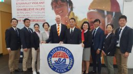 SLSA welcomes Japan Lifesaving Association