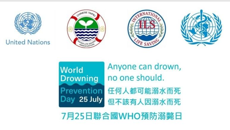 Chinese Taipei Water Lifesaving Association